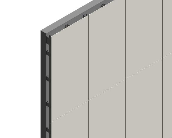 Product: Swisspearl Gravial